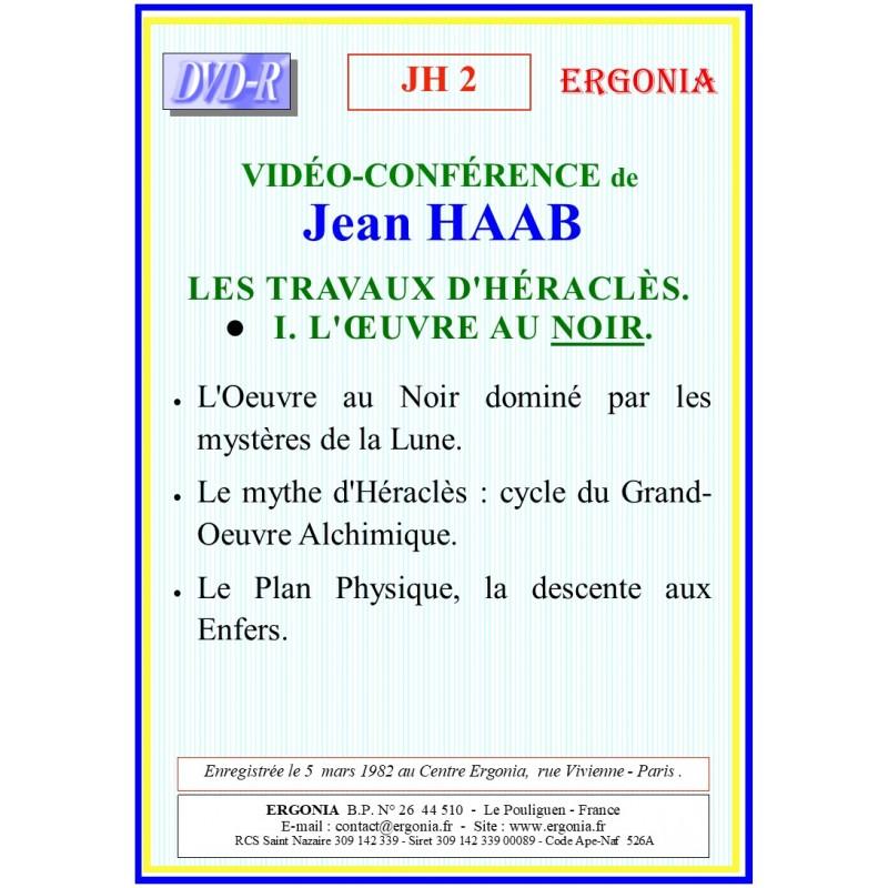 JH2_DVD
