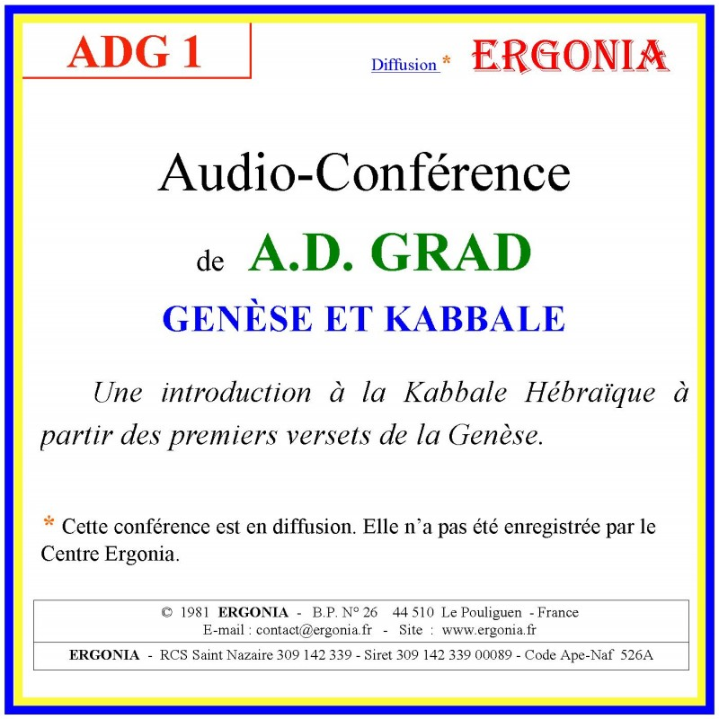 ADG1_CD