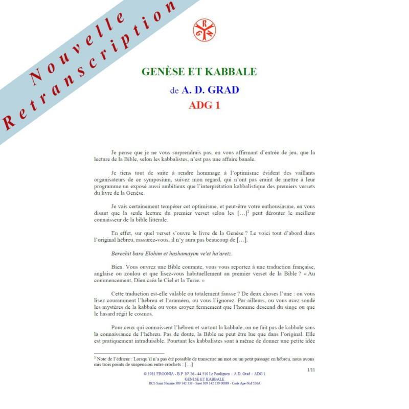 ADG1_PDF_bandeau